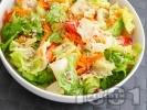 Рецепта Пъстра салата с моркови и домати